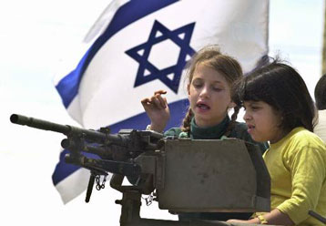 israelikids.jpg