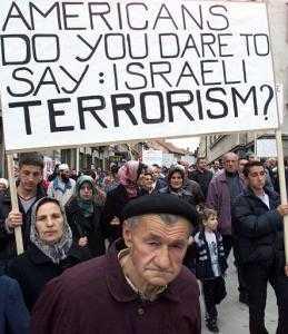 israeli_terrorism_poster.JPG