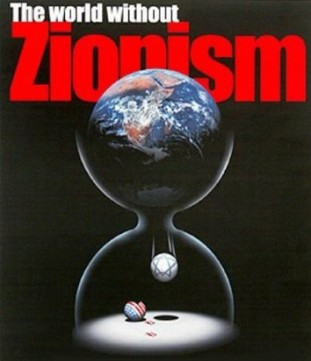 world-without-zionism.jpg