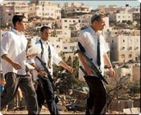 armed Nazi settlers