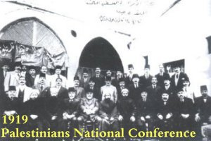 palestinian-national-conference-1919_1.jpg