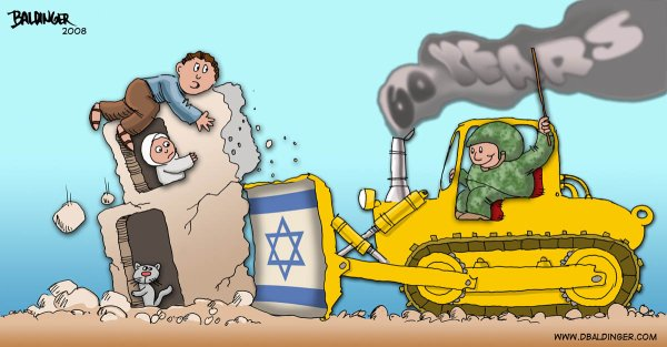 Israel at 60: State sponsored terrorism! « Attending the World