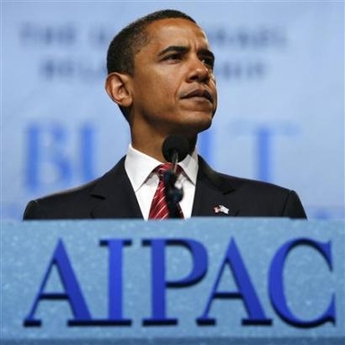 Presumptive Democratic presidential nominee Senator Barack Obama (D-IL) speaks at the American Israel Public Affairs Committee (AIPAC) policy conference in Washington June 4, 2008. Obama said on Wednesday Iran posed a serious threat in the Middle East and vowed to stop it from acquiring a nuclear weapon at the pro-Israel lobby group\'s conference.