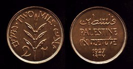 1927 Palestinian Coin