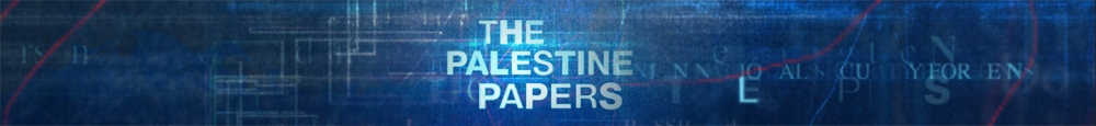 palestine papers Today, al jazeera and the guardian released the first of more than 1,600 documents related to the israeli-palestinian conflict the document dump comes.