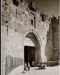 1914 Damascus gate Jerusalem