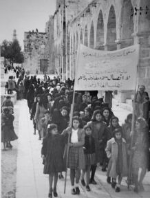 Pre 1948 Palestinians protesting British Rule