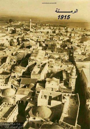 Ramleh Palestine 1915